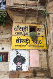 Graffiti on the ghats of Varanasi Royalty Free Stock Images