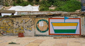 Graffiti on the ghats of Varanasi Stock Images