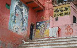 Graffiti on the ghats of Varanasi Royalty Free Stock Photos