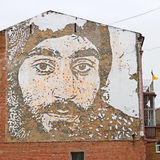 Graffiti in honor of Serhii Nihoian in Kyiv, Ukraine Stock Image