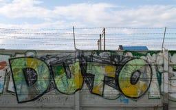 Graffiti i barbwire Obraz Stock