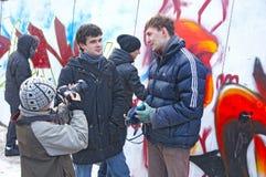 Graffiti jam Stock Images