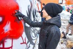 Graffiti jam Royalty Free Stock Photos