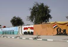 Graffiti in Kerbala, Irak della via fotografia stock libera da diritti