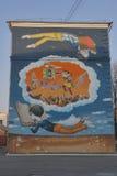 Graffiti in Kiev, Ukraine Stock Images