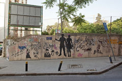 Graffiti, Lebanon Stock Images