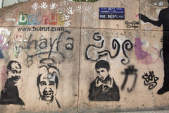 Graffiti, Lebanon Royalty Free Stock Photography