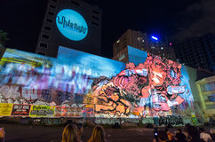 Graffiti Mapped during White Night. The Graffiti Mapped exhibit combined a large graffiti art mural by the renowned street artist Sofles with a changing light Stock Photo