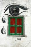 Graffiti/marroquino que pinta sobre uma janela Imagens de Stock Royalty Free