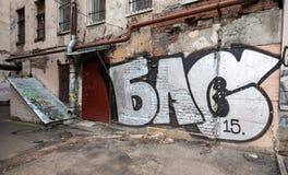 Graffiti mit abstraktem Text auf alten Wänden im Freien Lizenzfreies Stockbild