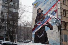 Graffiti in Moscow Royalty Free Stock Image