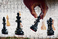 Graffiti, mur coloré sur un vieux bâtiment, une partie de la ville, où les artistes ont décoré les vieux bâtiments et murs d'usin Photo libre de droits