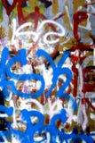 Graffiti na ścianie - szczegół graffiti malował na ścianie Obraz Royalty Free