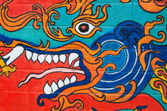 Graffiti public painting wall. Royalty Free Stock Photography