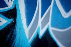 graffiti rysunkowa ściana Zdjęcia Royalty Free