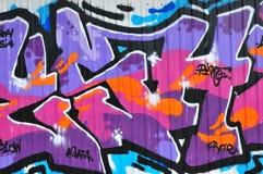Graffiti street art. Colorful graffiti on a wall street art Stock Image
