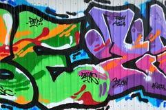 Graffiti street art. Colorful graffiti on a wall street art Royalty Free Stock Image