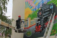 Graffiti sur le mur d'un bâtiment Photos libres de droits