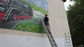 Graffiti sur le mur d'un bâtiment Photo libre de droits