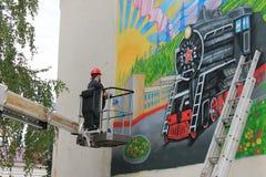 Graffiti sur le mur d'un bâtiment Image libre de droits