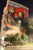Graffiti sur le mur des princes Minin et Pozharsky qui sauvent Moscou des envahisseurs polonais photo stock