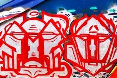 Graffiti tła Abstrakcjonistyczny Kreatywnie kolor Zdjęcie Stock
