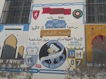 Graffiti. In tangier city  medina ibn Battuta Stock Photography