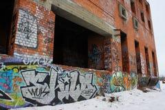 Graffiti urban building. Graffiti ruined urban building winter blasted Royalty Free Stock Photo