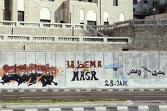 Graffiti van de Egyptische Revolutie Royalty-vrije Stock Foto's