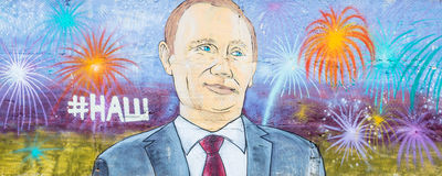 Graffiti Vladimir Putin. RUSSIA, CRIMEA, SUDAK, SUNNY VALLEY - MARCH, 03 2017: Graffiti on which the president of Russia Putin stock photos