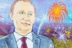 Graffiti Vladimir Putin. RUSSIA, CRIMEA, SUDAK, SUNNY VALLEY - MARCH, 03 2017: Graffiti on which the president of Russia Putin royalty free stock images