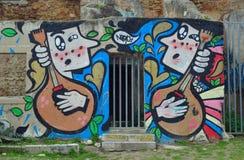 Graffiti w Alfama Portugalia Zdjęcie Stock