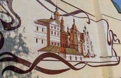 Graffiti w Kharkiv Ukraine Zdjęcia Stock