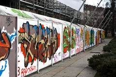 Graffiti wall. Tin fence, painted with great, colorful graffiti. Sofia, Bulgaria Stock Photography