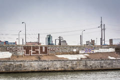 Graffiti on wall along the Schuylkill River in Philadelphia, Pen Royalty Free Stock Photography
