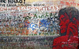 Graffiti on the wall of the building in Moscow, Arbat district, Stock Images