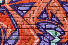 Graffiti wall closeup.graffiti artwork macro Stock Images