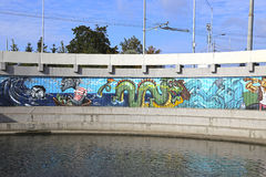Graffiti on the wall in Kazan Stock Photo