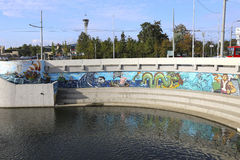 Graffiti on the wall in Kazan Stock Photos