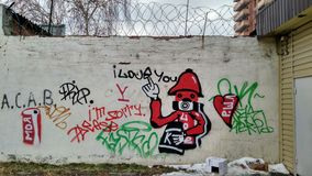 Graffiti on the wall in Rostov. Bright picture, graffiti on the wall street& x27;s in Rostov-on-Don, Russia Stock Photos