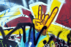 Graffiti on the wall in the skate park Stock Photos