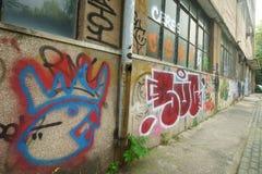 Graffiti züchten auf Verzicht 798 Fabrik Stockbild