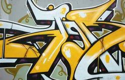 Graffitidetail Lizenzfreie Stockfotografie