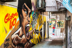 Graffitied mural of Hong Kong martial arts legend Bruce Lee in Wan Chai, Hong Kong Royalty Free Stock Photo
