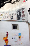 Graffitis in Paris Stock Photography