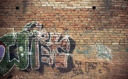 Graffitiwand Lizenzfreies Stockfoto