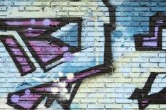 Graffitiwandhintergrund Lizenzfreies Stockbild