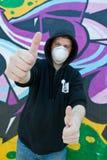 graffity画家 库存图片