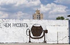 Graffity urbain Image stock