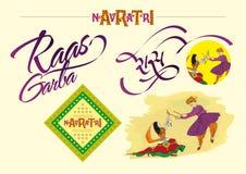 Grafiken für Navratri-Festival lizenzfreie stockbilder